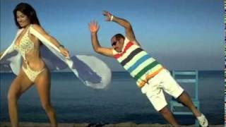 Günah Keçisi 2011 Trailer - Fragman