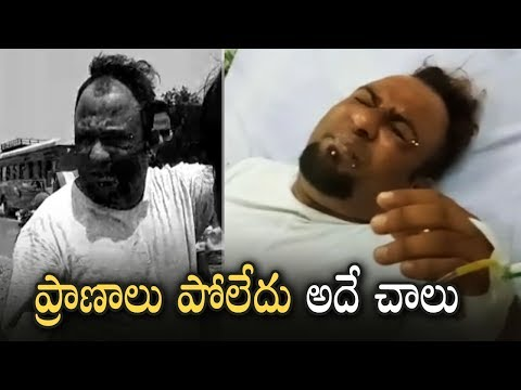 Anchor LOBO Met With An Accident | Exclusive Visuals From The Spot | Manastars