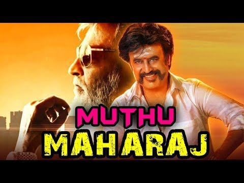 Muthu Maharaj (Muthu) Hindi Dubbed Full Movie | Rajinikanth, Meena, Sarath Babu