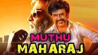 Muthu Maharaj (Muthu) Hindi Dubbed Full Movie | Rajinikanth, Meena, Sarath Babu
