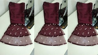 Latest Bell Sleeves Design in very Easy Way || Double Layer Bell Sleeves || Reet Designs