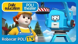 Daily education | Poli theater | Sleep early!