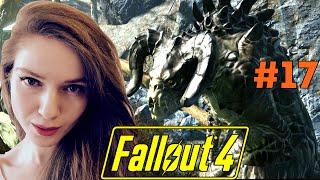 Fallout 4 женское прохождение , часть 17 СОВЕТЫ ПОДПИСЧИКОВ