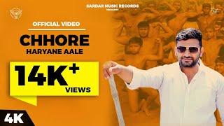 Chhore Haryane Aale | Official Video | Billa | Sardar Singh | New Haryanvi Song 2021
