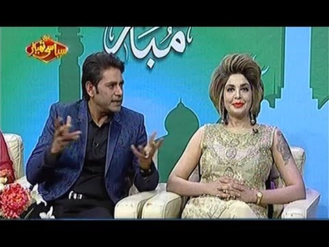 Syasi Theater 28 June 2017 | Aqib Javed with Wife - Express News