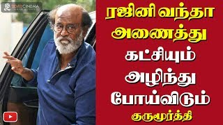 Rajinikanth's political entry will destroy other parties - 2DAYCINEMA.COM