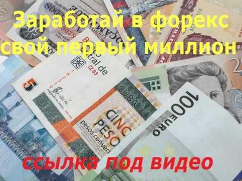 лучшие брокеры форекс в россии