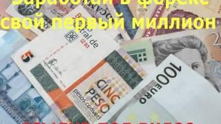 лучшие брокеры форекс в россии(, 2015-02-03T04:57:42.000Z)