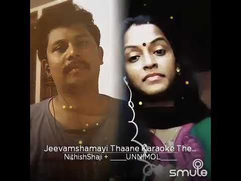 jeevamshamayi from theevandi - Smule
