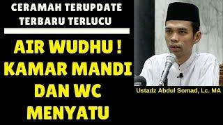 Sah atau tidak sah air wudhu yg kamar mandinya bersatu dengan Wc - Ustadz Abdul Somad, Lc. MA MP3