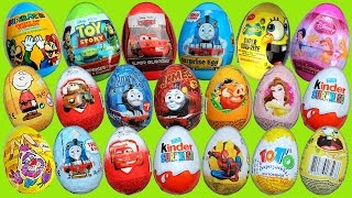 Kinder Surprise Surprise Eggs Cars Disney Pixar Cars 2 Киндер Сюрприз