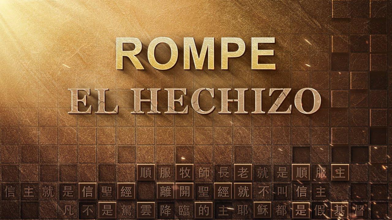 """Película cristiana completa en español   """"Rompe el hechizo"""" Recibir el regreso del Señor"""