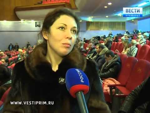 Во Владивостоке более 600 многодетных семей получили земельные участки