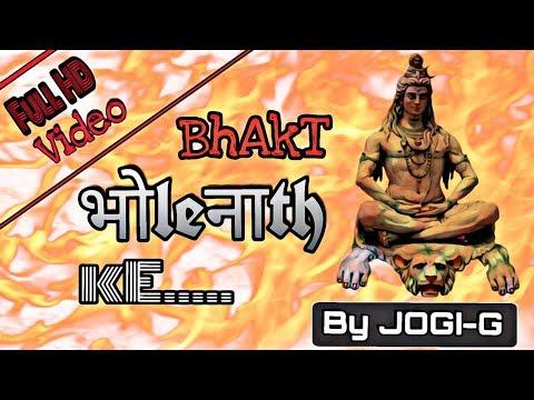 bhakt-bholenath-ke-|-jogi-g-|-sumit-chouhan-|-(video-song-)-महाशिवरात्रि-special-2019