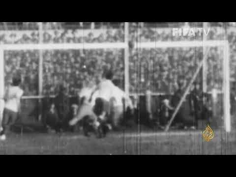 الأورغواي أول بلد يفوز بكأس العالم  - 20:21-2018 / 5 / 19