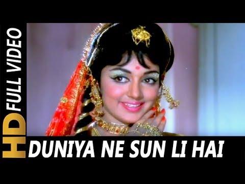 Duniya Ne Sun Li Hai Chupke   Lata Mangeshkar   Sharafat 1970 Songs   Hema Malini