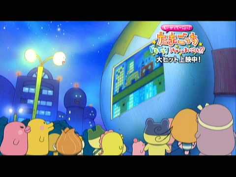 Japanese Tamagotchi Movie Digest (Movie Clips!) - Japanese Tamagotchi Movie Digest (Movie Clips!)
