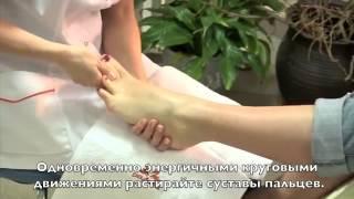 Расслабляющий массаж для ладоней и стоп