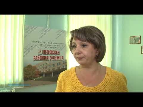 Жители Петровска пожаловались на руководство районной больницы
