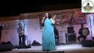 Festival International Cilium Kasserine: Zohra Lajnef