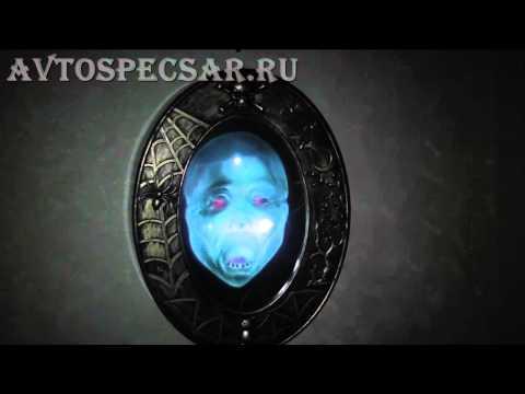 Говорящее зеркало Http://specsar.ru