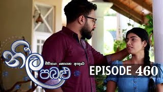 Neela Pabalu - Episode 460 | 14th February 2020 | Sirasa TV Thumbnail