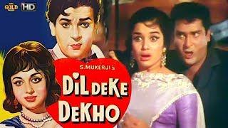 Dil Deke Dekho 1959 B&W - Romantic Movie   Shammi Kapoor, Asha Parekh, Sulochana Latkar.