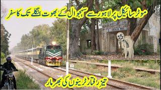 Train Spotting At Abandoned & Haunted Sehjowal Railway Station   Lahore To Okara On Bike   Part-1
