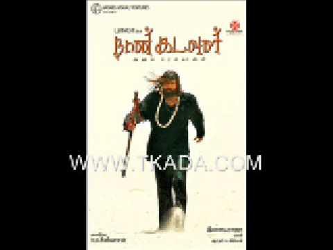 Kannil Paarvai Naan Kadavul  Song FIRST ON NET- WWW .TKADA. COM