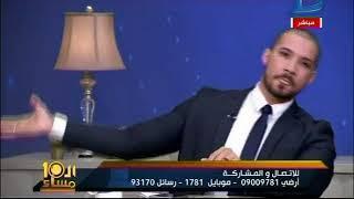 عبد الله رشدى  مندوب الأزهر :: يصرح أن آية الرجم رفعت من القرآن