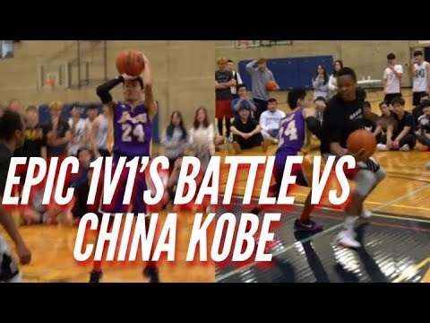BEST 1V1'S BATTLES IN CANADA VS CHINA KOBE  - Thank God For the Day Mp3