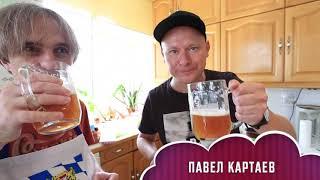 Горячее немецкое кино ТОЛЬКО ДЛЯ ВЗРОСЛЫХ! ЭТО они делают на кухне!