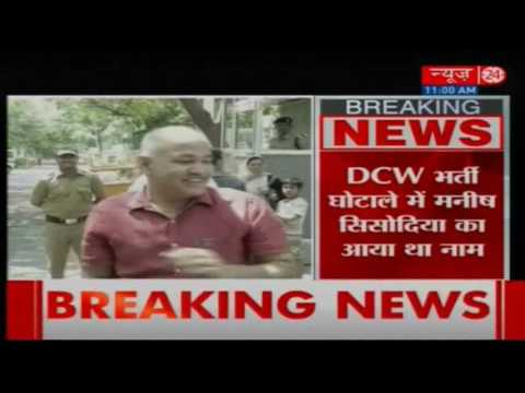 Deputy CM Manish Sisodia Reaches to ACB Office in DCW Recruitment Scam