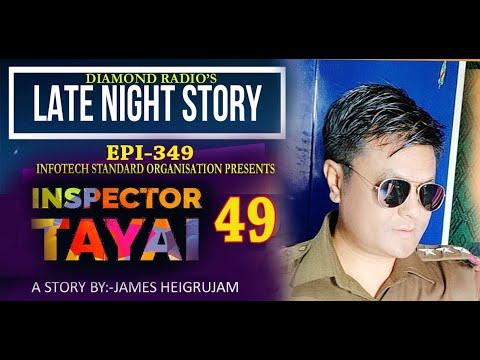 Download INSPECTOR TAYAI 49   || 28th DECEMBER 2020 // DIAMOND RADIO LIVE STREAMING