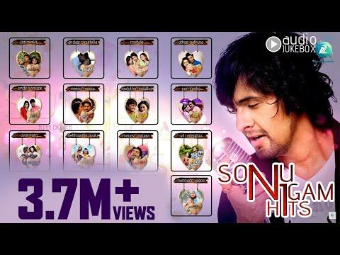 Sonu Nigam Songs | Sonu Nigam Kannada Songs | New Kannada Hits