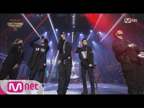 [SMTM5] Flowsik, Hash Swan, Boi B, Woo Tae Woon, G2 Dokkaebi @FINAL Special Stage 20160715 EP.10