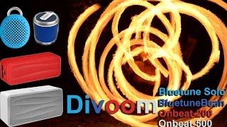 Divoom Bluetune и Divoom Onbeat: обзор портативной акустики
