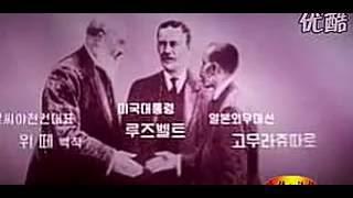 安重根击毙伊藤博文 안중근 이등박문을 쏘다 (1979年北朝鲜电影)