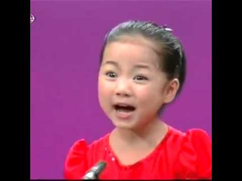 lustiges chinesisches Mädchen