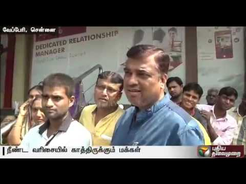 Chennai: People line up at a private bank in Vepery to exchange old currency notes