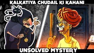 KALKATIYA CHUDAIL HORROR ANIMATED IN HINDI REAL LIFE STORY || INDIAN GRANNY || KHOONI MONDAY