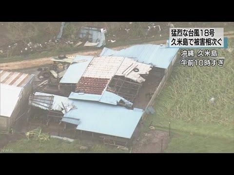 Typhoon Chaba Sets Eyes on Korea and Western Japan