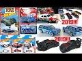 Hot Wheels 2018 Treasure Hunt, ZAMACS, Red Editions,... Hot Wheels News!!!