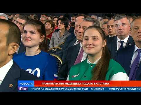 РЕН-ТВ Вечерние новости. От 15.01.2020