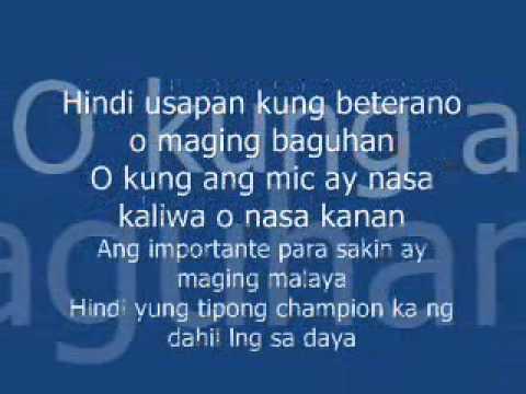 My Game-Mike Kosa Lyrics