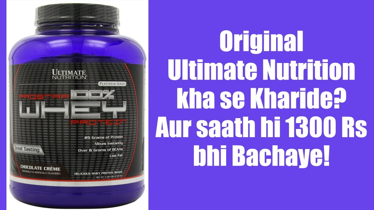 how to buy original whey protein in india