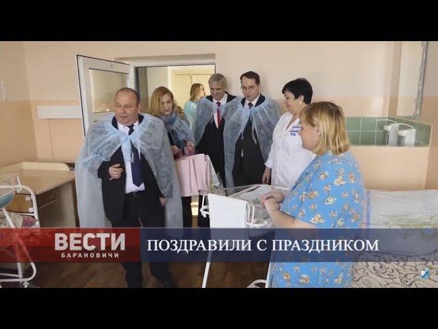 Вести Барановичи 07 марта 2019.