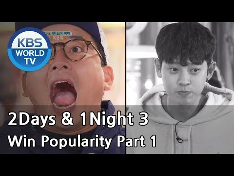 2 Days & 1 Night - Season 3 : Win Popularity Part 1 [ENG/THAI/2017.06.25]