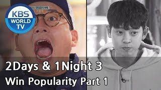 Video 2 Days & 1 Night - Season 3 : Win Popularity Part 1 [ENG/THA/2017.06.25] download MP3, 3GP, MP4, WEBM, AVI, FLV Juli 2018