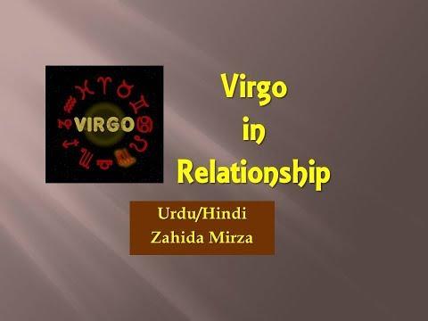 Virgo in Relationship |Zahida Mirza| Urdu/Hindi